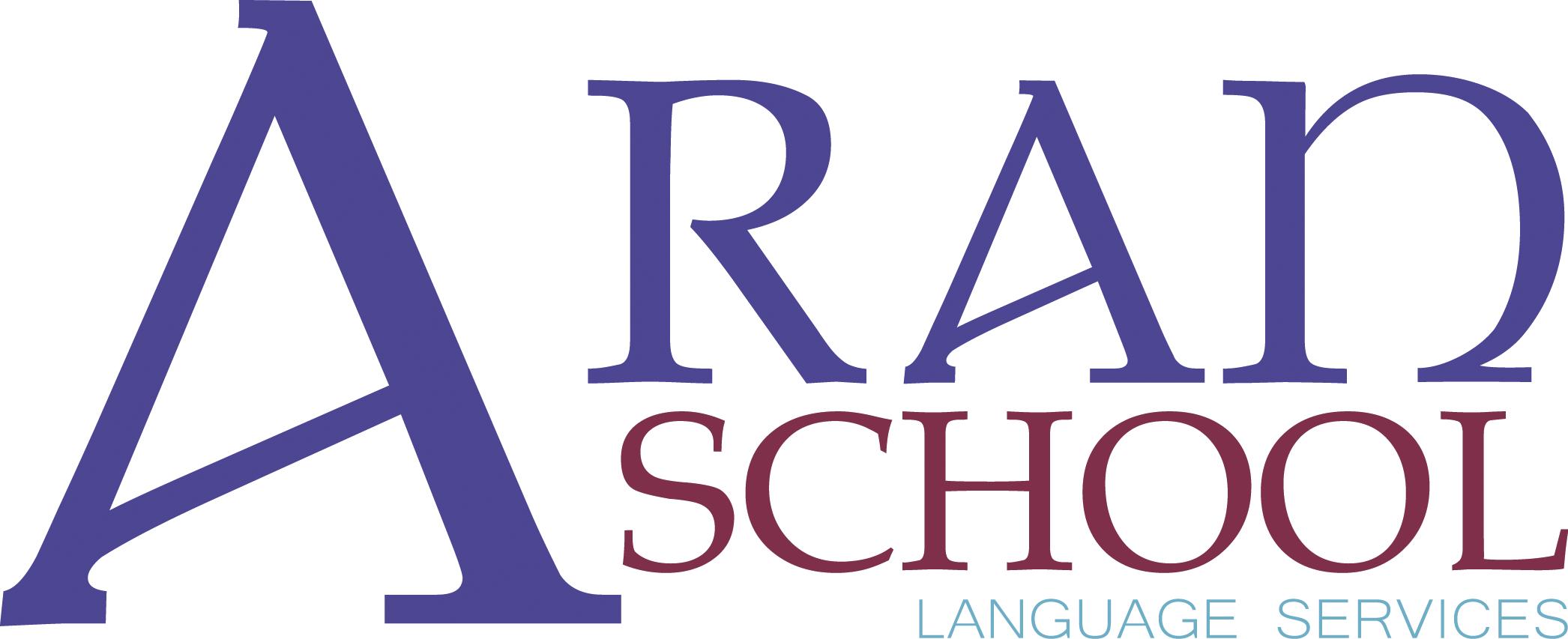 ARAN SCHOOL